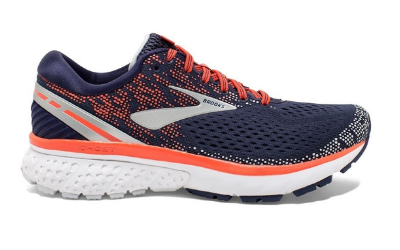Win A Pair of Brooks Running Shoes